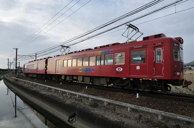 DSC_4535.JPG